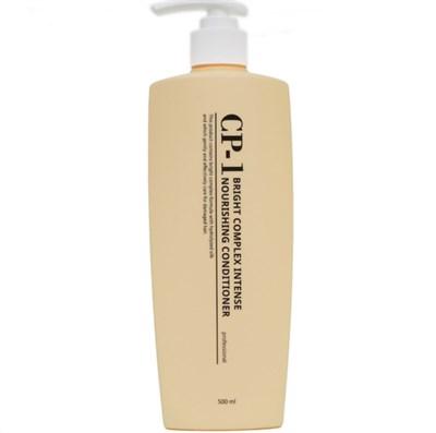 Кондиционер для волос Esthetic House CP-1 Bright Complex Intense Nourishing Conditioner - фото 4548