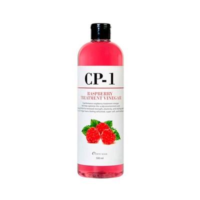 Кондиционер для волос Esthetic House CP-1 Raspberry Treatment Vinegar 500 мл - фото 4559