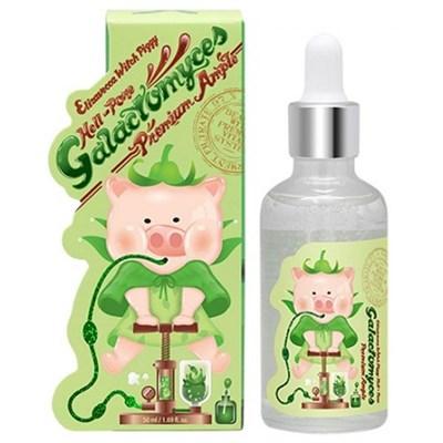 Сыворотка для лица Elizavecca Witch Piggy Hell-Pore Galactomyces Premium Ample - фото 4577