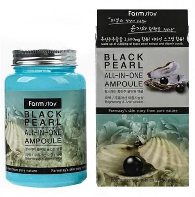 Многофункциональная ампульная сыворотка с черным жемчугом/Black pearl All-In One Ampoule - фото 4656