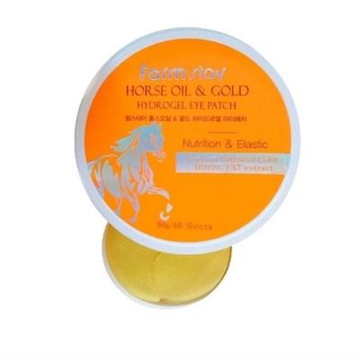 Патчи для глаз Farm Stay Horse Oil & Gold Hydrogel Eye Patch - фото 4672