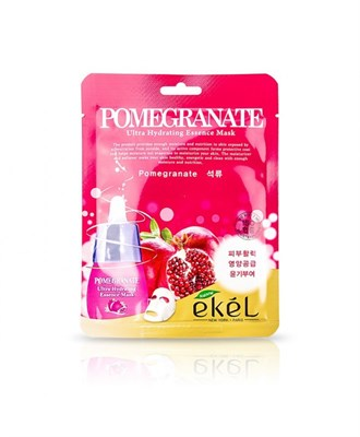 РАЗГЛАЖИВАЮЩАЯ ТКАНЕВАЯ МАСКА С ГРАНАТОМ - EKEL POMEGRANATE ULTRA HYDRATING ESSENCE MASK - фото 4743