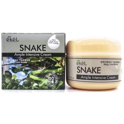 Крем для лица со змеиным ядом Ample Intensive Cream Snake Ekel - фото 4864
