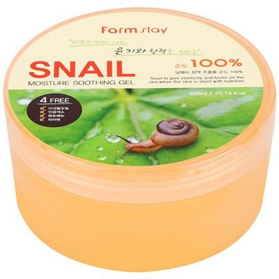 Успокаивающий гель c муцином улитки Farm Stay Snail Moisture Soothing Gel - фото 5107