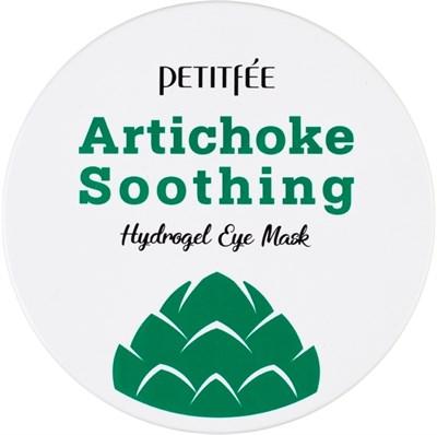 Гидрогелевые патчи с артишоком Artichoke Soothing Hydrogel Eye Patch - фото 5120