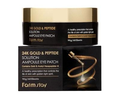 Патчи с пептидами и золотом Farm Stay 24K Gold & Peptide Solution Ampoule Eye Patch - фото 5122