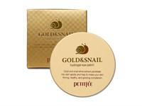 Патчи для глаз PETITFEE Hydro Gel Eye Patch Gold & Snail 60 шт