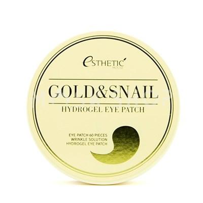 Патчи для глаз Esthetic House Gold & Snail Hydrogel Eye Patch 60 шт - фото 4562