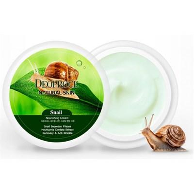 Крем для лица и тела Deoproce natural skin snail - фото 4897