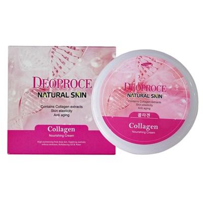 Крем для лица и тела с морским коллагеном Deoproce Natural Skin Collagen Nourishing Cream - фото 4909