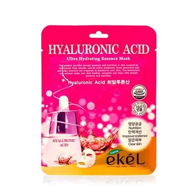 Тканевая маска с гиалуроновой кислотой Ekel Ultra Hydrating Essence Mask Hyaluronic Acid - фото 4913