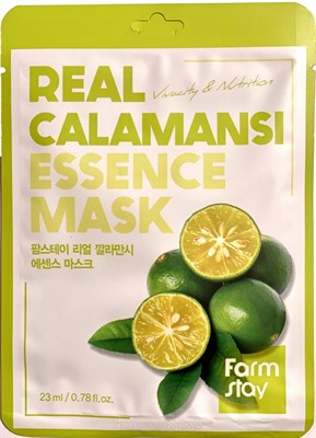 Тканевая маска с каламондином Farm Stay Real Calamansi Essence Mask