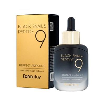 Сыворотка для лица ампульная с комплексом из 9 пептидов Farm Stay Black Snail & Peptide 9 Perfect Ampoule