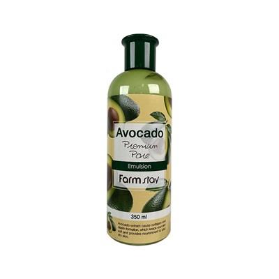 Эмульсия с экстрактом авокадо Farm Stay Avocado Premium Pore Emulsion - фото 5103