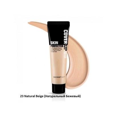 Крем ББ для идеального лица № 23 Cover Up BB Skin Perfecter Natural Beige - фото 5158