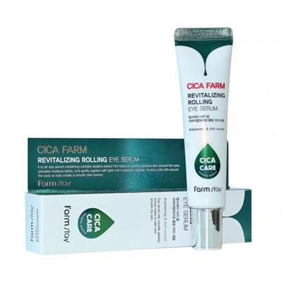 Лифтинг-сыворотка для кожи вокруг глаз Farm Stay Cica Farm Revitalizing Rolling Eye Serum - фото 5165