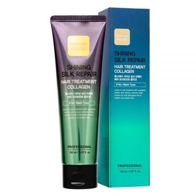 Маска для волос увлажняющая с коллагеном Farm Stay Shining Silk Repair Hair Treatment Collagen - фото 5191