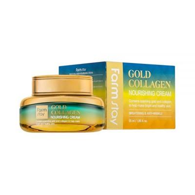 FarmStay Питательный крем с золотом и коллагеном Gold Collagen Nourishing Cream - фото 5230