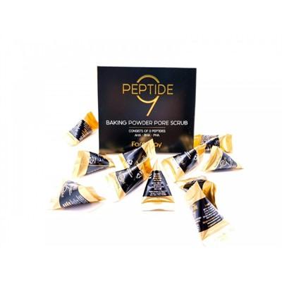 Скраб для лица в пирамидках для очищения пор с содой, кислотами и пептидным комплексом - фото 5239