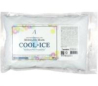 Маска альгинатная охлаждающая Anskin Original Cool-Ice Modeling Mask 240 г