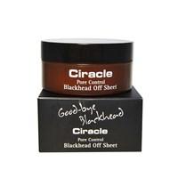 Салфетки для удаления черных точек Ciracle Blackhead Off Sheet 30 шт 50мл