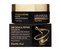 Патчи с пептидами и золотом Farm Stay 24K Gold & Peptide Solution Ampoule Eye Patch