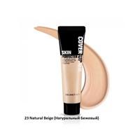 Крем ББ для идеального лица № 23 Cover Up BB Skin Perfecter Natural Beige