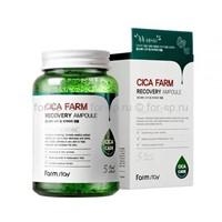 Ампульная сыворотка для лица с центеллой FarmStay Cica Farm Recovery Ampoule